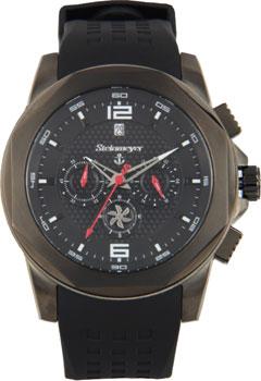 Наручные  мужские часы Steinmeyer S032.63.21. Коллекция Yachting