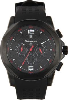 Наручные  мужские часы Steinmeyer S032.73.25. Коллекция Yachting