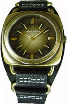 fashion наручные  мужские часы TOKYObay T923-GDx. Коллекция Captain