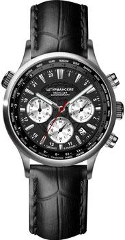 Российские наручные  мужские часы Sturmanskie VD53-3385877. Коллекция Путешественник