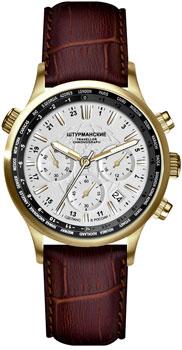Российские наручные  мужские часы Sturmanskie VD53-3386880. Коллекция Путешественник