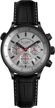 Российские наручные  мужские часы Sturmanskie VD53-4564466. Коллекция Гагарин