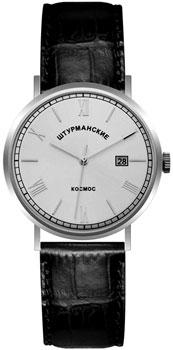 Российские наручные  мужские часы Sturmanskie VJ21-3361856. Коллекция Открытый космос