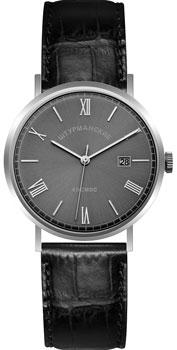 Российские наручные  мужские часы Sturmanskie VJ21-3361858. Коллекция Открытый космос