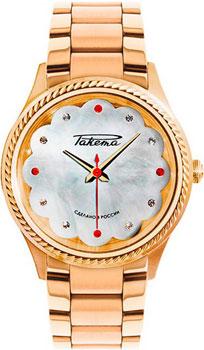 Российские наручные  женские часы Raketa W-15-50-30-0144. Коллекция Ballerina