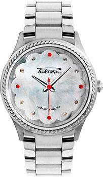 Российские наручные  женские часы Raketa W-15-50-30-0145. Коллекция Ballerina