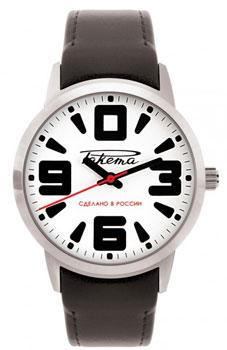 Российские наручные  мужские часы Raketa W-20-10-10-N038. Коллекция Petrodvorets Classic