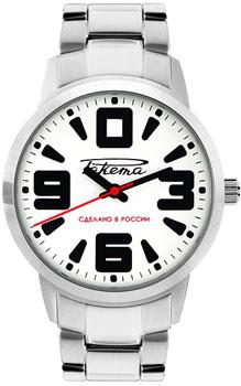 Российские наручные  мужские часы Raketa W-20-10-30-N019. Коллекция Petrodvorets Classic