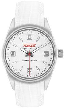 Российские наручные  мужские часы Raketa W-20-16-10-0115. Коллекция Petrodvorets Classic