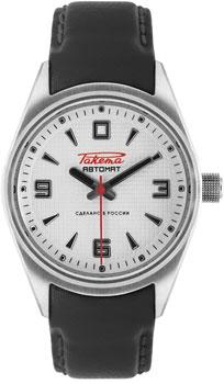 Российские наручные  мужские часы Raketa W-20-16-10-0116. Коллекция Petrodvorets Classic