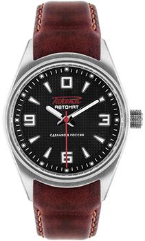 Российские наручные  мужские часы Raketa W-20-16-10-0142. Коллекция Petrodvorets Classic
