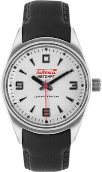 Российские наручные  мужские часы Raketa W-20-16-10-0153. Коллекция Petrodvorets Classic