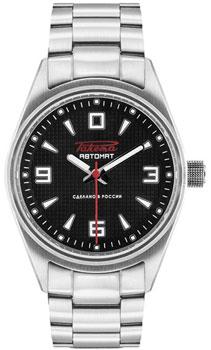 Российские наручные  мужские часы Raketa W-20-16-30-0138. Коллекция Petrodvorets Classic