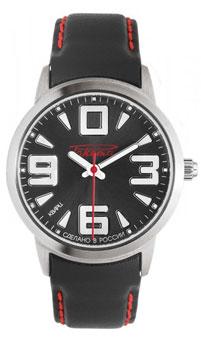 Российские наручные  мужские часы Raketa W-20-50-10-0112. Коллекция Petrodvorets Classic