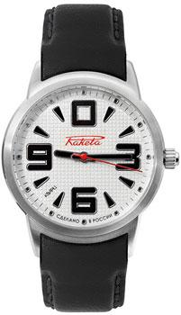 Российские наручные  мужские часы Raketa W-20-50-10-0121. Коллекция Petrodvorets Classic