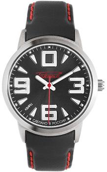 Российские наручные  мужские часы Raketa W-20-50-10-0139. Коллекция Petrodvorets Classic