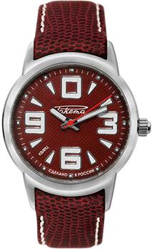 Российские наручные  мужские часы Raketa W-20-50-10-0147. Коллекция Petrodvorets Classic