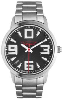 Российские наручные  мужские часы Raketa W-20-50-30-0125. Коллекция Petrodvorets Classic