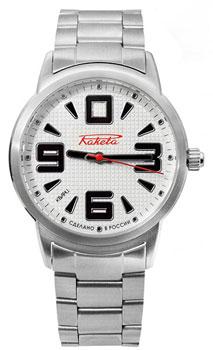 Российские наручные  мужские часы Raketa W-20-50-30-0126. Коллекция Petrodvorets Classic