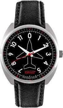 Российские наручные  мужские часы Raketa W-30-50-10-0159. Коллекция Pilot