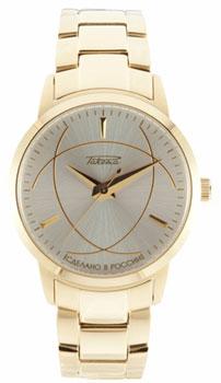 Российские наручные  мужские часы Raketa W-40-10-30-0064. Коллекция Yalta