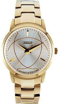 Российские наручные  мужские часы Raketa W-40-10-30-N034. Коллекция Yalta