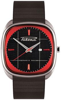 Российские наручные  мужские часы Raketa W-55-52-10-0097. Коллекция Sport