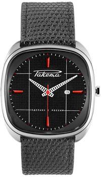 Российские наручные  мужские часы Raketa W-55-52-10-0107. Коллекция Sport