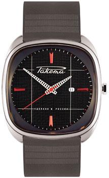 Российские наручные  мужские часы Raketa W-55-52-20-0062. Коллекция Sport