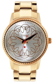 Российские наручные  мужские часы Raketa W-60-10-30-N085. Коллекция Sonata