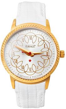 Российские наручные  мужские часы Raketa W-60-50-10-0136. Коллекция Yalta