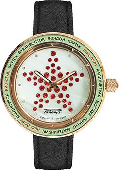 Российские наручные  женские часы Raketa W-70-16-10-0044. Коллекция Zvezda