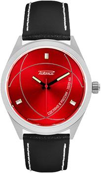 Российские наручные  мужские часы Raketa W-75-10-10-S102. Коллекция Atom