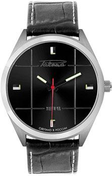 Российские наручные  мужские часы Raketa W-80-50-10-0100. Коллекция Academic