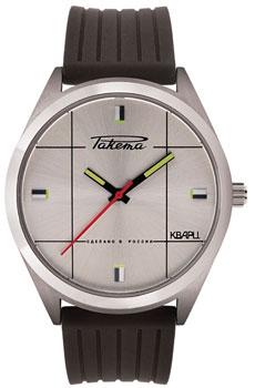 Российские наручные  мужские часы Raketa W-80-50-20-0065. Коллекция Academic