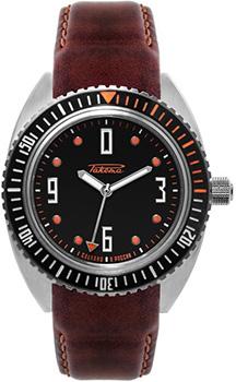 Российские наручные  мужские часы Raketa W-85-16-10-0120. Коллекция Amphibia