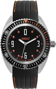 Российские наручные  мужские часы Raketa W-85-16-20-0122. Коллекция Amphibia