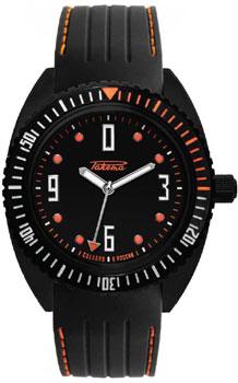 Российские наручные  мужские часы Raketa W-85-16-20-0133. Коллекция Amphibia