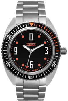 Российские наручные  мужские часы Raketa W-85-16-30-0127. Коллекция Amphibia